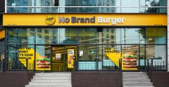 신세계푸드 '노브랜드 버거', 부산 첫 매장 오픈
