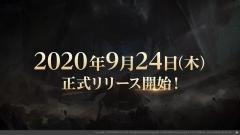넥슨, 'V4' 9월 24일 일본 정식 출시