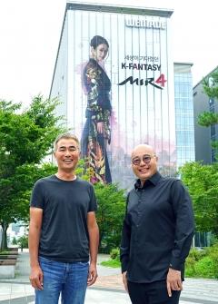 카카오게임즈·위메이드, 신작 '미르4' 전략적 사업 제휴 체결
