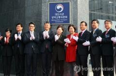 임기 내내 국토부 조직 키우는 김현미…평가는 엇갈려