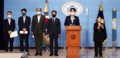 민주당, '이해충돌 우려' 윤창현 정무위 사임 촉구