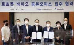 인천경제청, 송도국제도시에 바이오 특화 공유 업무·연구시설 입주 外
