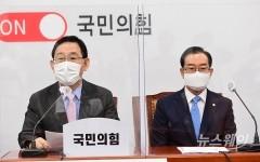 """국민의힘, 의총 열고 """"추미애 국회서 27차례 거짓말"""""""