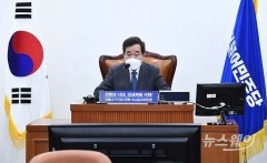 """이낙연 """"북한, 정부 공동조사 제안 신속히 수용해야"""""""