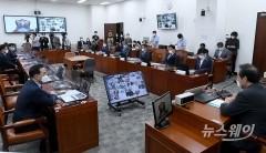 더불어민주당 '정기국회 대비 온택트 의원 워크숍'