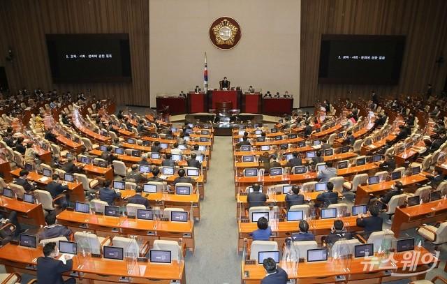 오늘(1일) 본회의, BTS 입대연기법 등 50여건 처리 예정