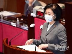 예산결산특별위원회 참석해 제안 설명하는 박영선장관