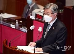국회 예결위 참석해 제안설명하는 이재갑 고용노동부 장관