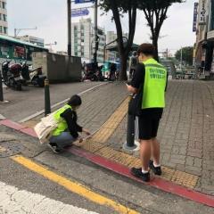 성남시, '장애물 없는 생활환경 조사단' 시범 운영