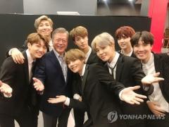 문대통령, 오늘 방탄소년단 만난다…청와대 청년의날 기념식