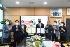 광주 남구, 청사 외벽 '미디어 파사드' 설치 본격화
