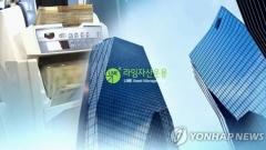 """증선위 """"라임 판매사 제재안 추가 심의 필요…내달 9일 논의"""""""