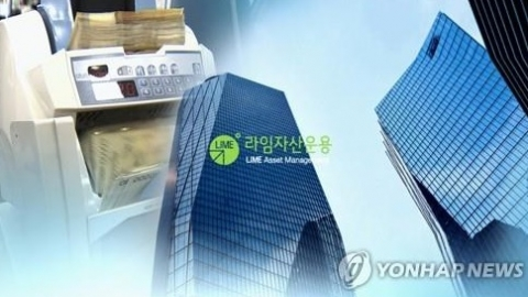 라임 제재심 내달 15일 유력…판매사 CEO도 징계될듯