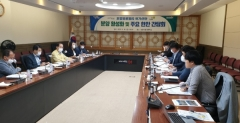 포항시, '블루밸리 국가산단 활성화' 현안간담회 개최