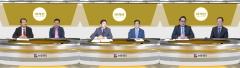 보령제약, '아카브 웹 런칭 심포지엄' 개최