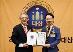 김정태 서울시의회 운영위원장, '2020 대한민국소비자대상' 수상
