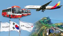 금호그룹, 전방위 현금확보···'팔 수 있는건 팔자'