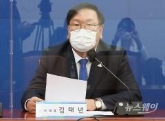 """김태년 """"4차 추경, 조속한 처리 위해 야당 의견 수용"""""""