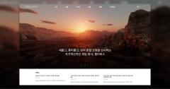 펄어비스 10주년 기념 기업 홈페이지 리뉴얼