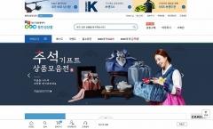 농어촌공사, '동반성장몰' 도입 중소기업 온라인 판로확대