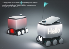 배달의민족, 숙원사업 '로봇배달' 상용화 한발 앞으로…안전성 확보는 과제