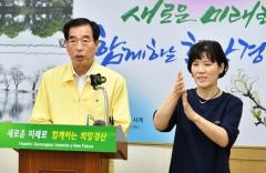 최영조 경산시장, '고향 방문·개천절 집회 자제' 호소