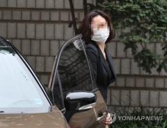 """정경심, 건강상 문제 이유로 """"재판 미뤄달라"""" 요청"""