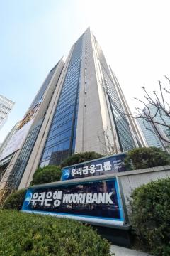 M&A 무대서 신중한 우리금융…증권사 올인 전략?