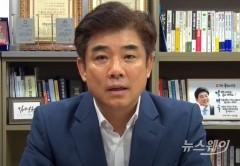 """[블록체인 포럼]김병욱 더불어민주당 의원 """"AI·블록체인 융합, 우리 미래 바꿀 것"""""""