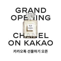 콧대 낮춘 명품…언택트 소비에 카카오선물 '신의 한 수'