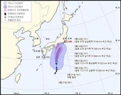 태풍 '돌핀' 일본 접근 중···24일 도쿄 상륙 후 소멸