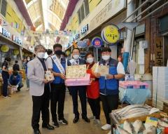 한빛원전, 추석맞이 전통시장 활성화 및 사회복지시설 온정나눔 행사