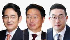 이재용 '현장' 최태원 '딥체인지' 구광모 '변화'…코로나19 속 경영도 재각각