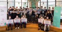 하나금융, '하나 소셜벤처 아카데미' 성과 공유회 개최