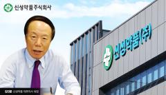 김진문 신성약품 회장, 독감백신 상온노출 '알았나 몰랐나'
