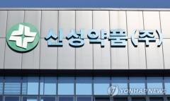 '백신 사태' 김진문 신성약품 회장, 국감 증언대에…셀트리온·지오영도