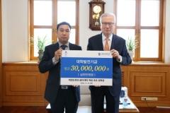 계명대 故이재덕 학생 유족, 발전기금 3천만원 기탁
