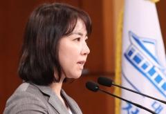 문 대통령, 강릉·인제·포항·경주 등 24개 지역 특별재난지역 선포