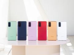 삼성 '갤럭시 S20 PE' 공개…고객 목소리 담은 '가성비 폰'
