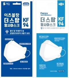 비비씨, KF94 마스크 관련 식약처 허가 획득