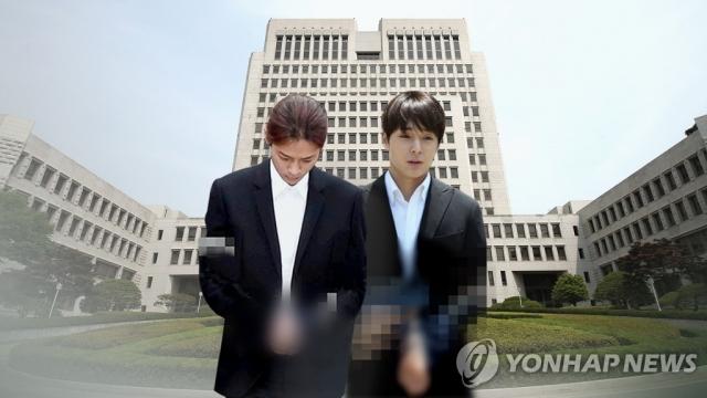 '집단 성폭행' 정준영 징역 5년·최종훈 2년6개월 최종 확정