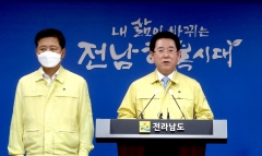 전남도, 소상공인 등 도민생활 안정 116억 긴급지원