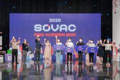 최태원 회장 제안한 사회적 가치 축제 'SOVAC' 성료