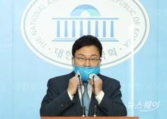 이상직 더불어민주당의원 탈당 기자회견