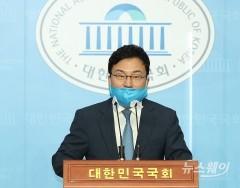 이상직의원 긴급 기자회견 '탈당'