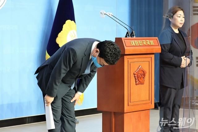 기자회견 열어 고개 숙인 이상직 의원