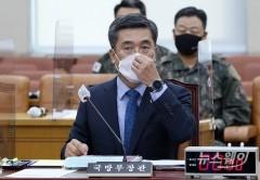 서욱 국방부 장관, 연평도 실종 공무원 북한 피격 사건 관련 긴급현안보고