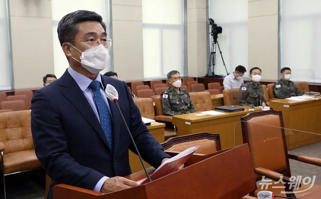 연평도 실종 공무원 사건 관련 보고하는 서욱 국방부 장관
