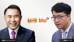 경쟁사 회장 고발···bhc·BBQ 또 물어뜯기 소송전