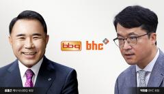 [사건의 재구성]8년간 싸운 BBQ·bhc···'1000억 손해배상' 판결 하루 앞으로